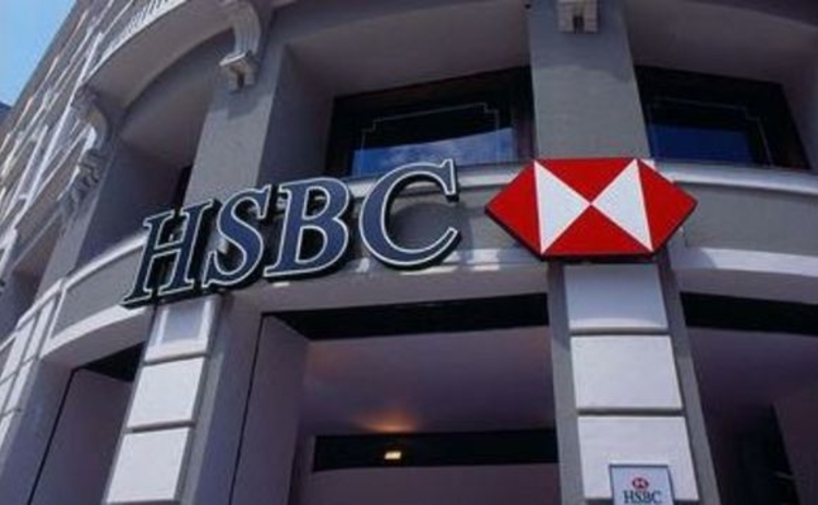 HSBC Insurance (UK) sold for £68 5m - Insurance Age